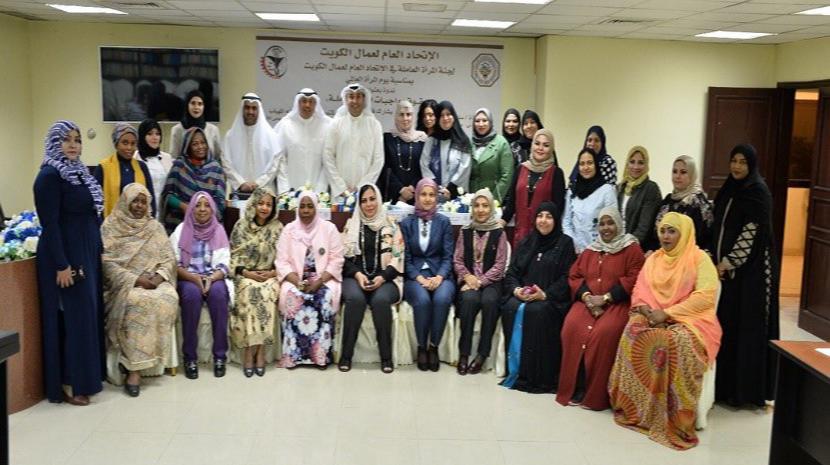 Kuwait IWD2018