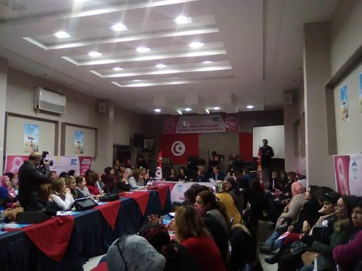 Tunisia IWD2018