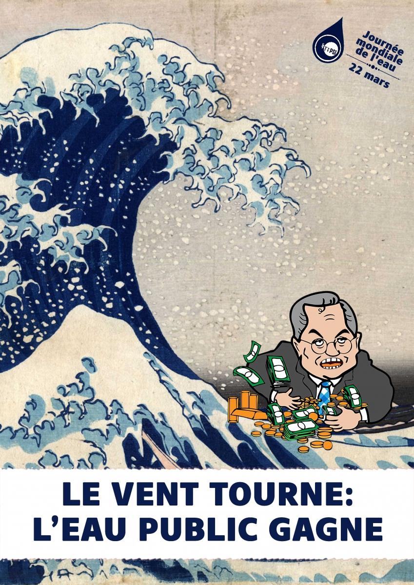 FR WWD poster